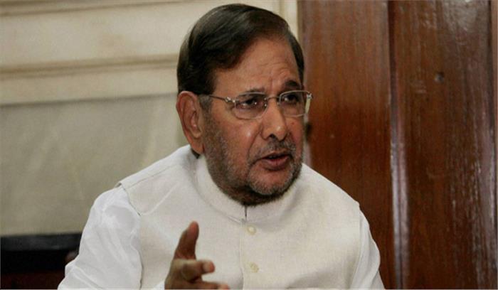 शरद यादव ने नई पार्टी बनाने को लेकर दिया बयान, बयान से विपक्ष खासा हैरान