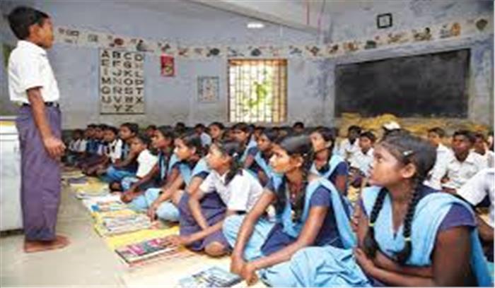 बिहार बोर्ड के छात्रों को मिलेगा नया अनुभव, विज्ञान और हिंदी के सिलेबस में होगा बदलाव