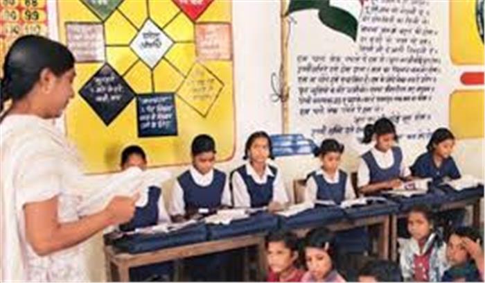 शिक्षक बनना चाहते हैं तो अब 12वीं में ही लेना होगा निर्णय, एनटीसीई का बड़ा निर्णय