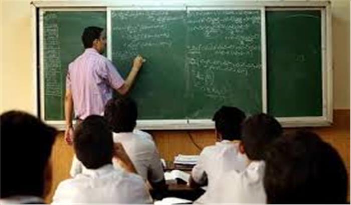 उत्तरप्रदेश में शिक्षा को बेहतर बनाने की कवायद तेज, 14 हजार से ज्यादा शिक्षकों की होगी भर्ती