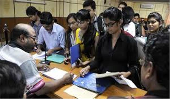 सरकार ने यूजीसी एक्ट में बदलाव कर छात्रों को दी राहत, अब शिक्षण संस्थान नहीं रख सकेंगे मूल प्रमाण पत्र