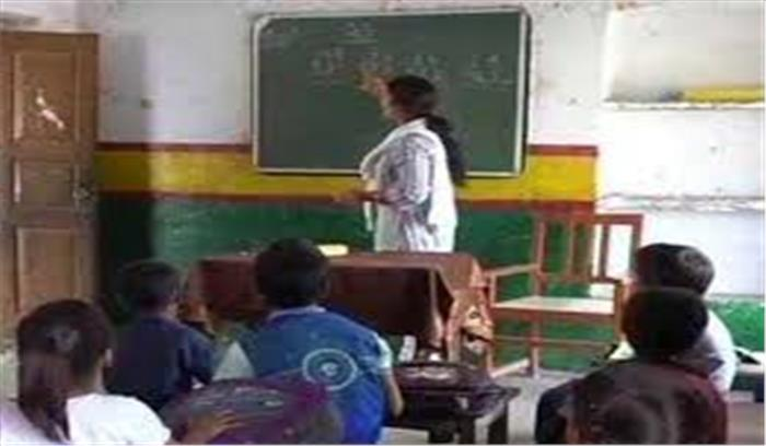 यूपी - सीएम योगी आदित्यनाथ के आदेश पर 31,661 शिक्षकों की भर्ती लिस्ट हुई जारी , फिर से हंगामे के आसार
