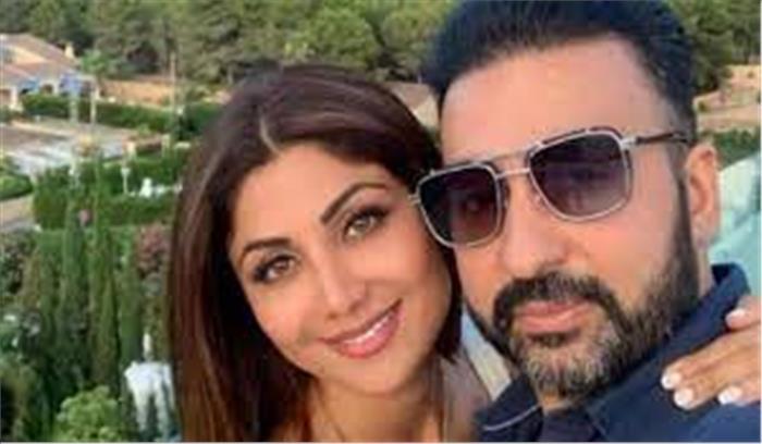 LIVE - शिल्पा शेट्टी के पति राज कुंद्रा 2 साथियों के साथ गिरफ्तार , पोर्नोग्राफी मामले में कार्रवाई , कोर्ट में होगी पेशी