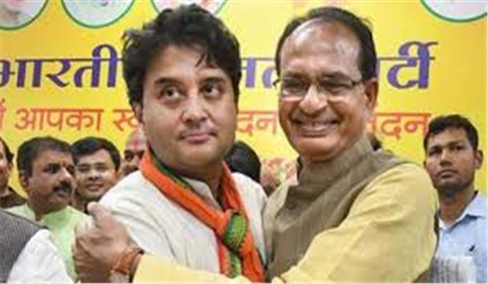 शिवराज सिंह चौहान चौथी बार बनेंगे CM! ,