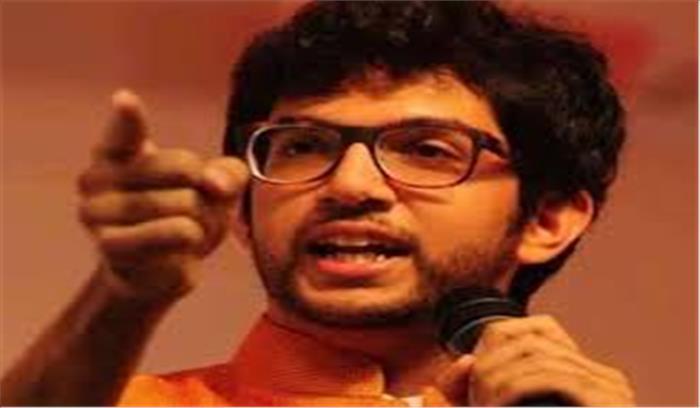 नवनिर्वाचित मंत्री आदित्य ठाकरे का विवादित बयान, कहा- दिल्ली में हिंसा करने वालों को आतंकवादी कहा जाए