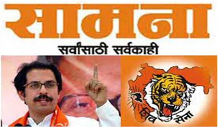 राज्यों के CM बदलने पर शिवसेना ने किया भाजपा पर हमला , कहा - मोदी है तो मुमकिन है