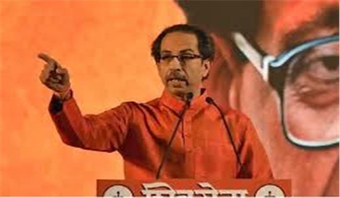 शिवसेना का एक बार फिर से भाजपा पर तंज, कहा-लगातार हार कांग्रेस के लिए लाएगी 'अच्छे दिन'