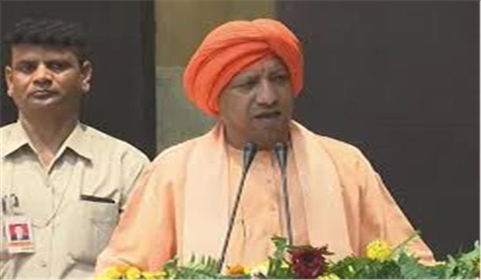 सिख समागम में बोले योगी आदित्यनाथ, कहा-सिख राजा के पतन के साथ ही कश्मीर में हिंदू हुए असुरक्षित