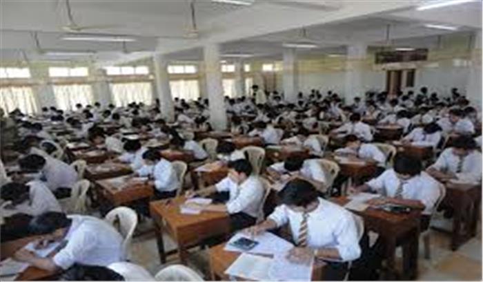 सीबीएसई पैटर्न पर होगी होगी जम्मू कश्मीर में 11वीं की परीक्षा, अगले सत्र से छात्रों को मिलेगा फायदा
