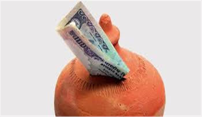 लघु बचत योजना वाले खाताधारकों को केंद्र सरकार दे सकती है बड़ा तोहफा, कभी भी बंद कर सकते हैं खाता