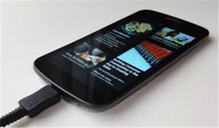 बार-बार चार्ज नहीं करना पड़ेगा फोन,अब आ गया है बिना बैटरी वाला स्मार्टफोन