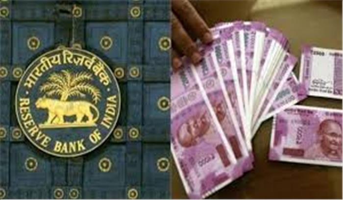 नोटबंदी पर RBI ने जनता को फिर किया आगाह, 2000 के नोट बंद किए जाने को लेकर दी सफाई