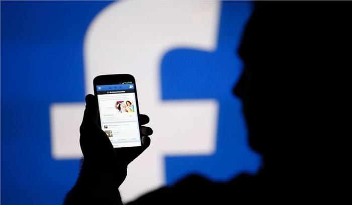 फेसबुक ने भड़काऊ कमेंट्स को फैलने से रोकने के लिए किया सपोर्ट डेस्क तैयार, यूजर को देगा ट्रेनिंग