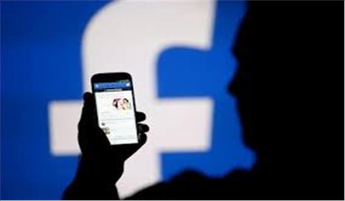 फेसबुक ने नफरत फैलाने वाले 58 करोड़ अकाउंट को किया बंद, पोस्ट भी किए डिलीट