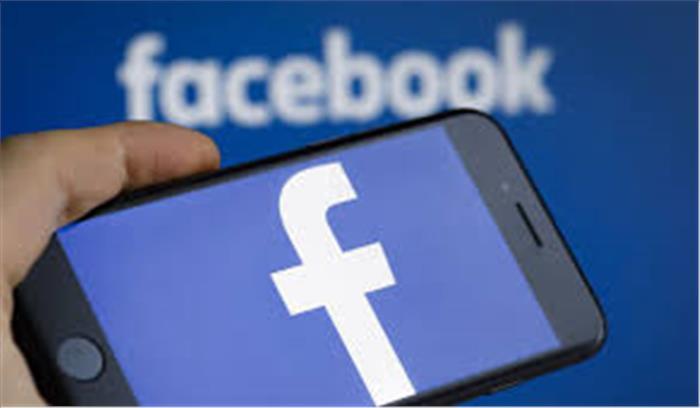 डाटा लीक होने से फेसबुक को बड़ा झटका, 5 करोड़ लोगों ने अकाउंट किए डिलीट