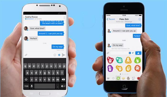 इस एप को करें इंस्टाॅल और अपने स्मार्टफोन के जरिए करें एक से ज्यादा फेसबुक का इस्तेमाल