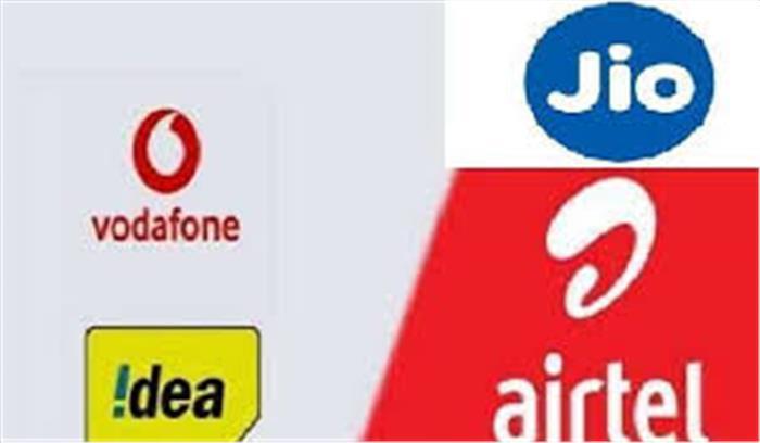 सरकार करेगी JIO , Airtel और VI के उपभोक्ताओं के तीन माह का फ्री रिचार्ज! जाने इस दावे पर COAI ने क्या कहा