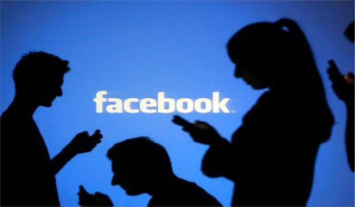 फेसबुक सिर्फ आपकी सूचनाओं को ही दूसरों तक नहीं पहुंचाएगा, बिजनेस शुरू करने के उपाय भी बताएगा