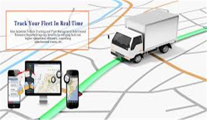 आईडिया ने शुरू की फ्लीट ट्रैकिंग सेवा की शुरुआत, कारोबारी अपनी गाड़ियों पर रख सकेंगे नजर