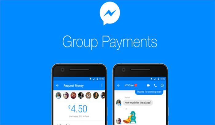 फेसबुक ने अपने फीचर में किया बड़ा बदलाव, एक साथ कई लोगों को भेज सकेंगे पैसे