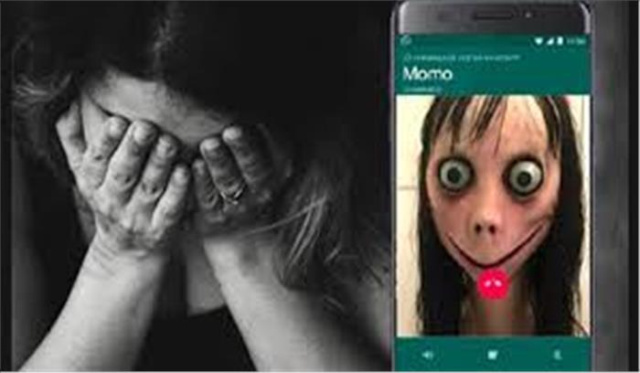 ब्लू ह्वेल, किकी के बाद अब शुरू हुआ मौत का नया खेल 'मोमो चैलेंज', बच्चों पर रखें निगरानी