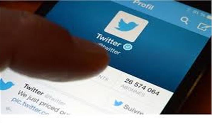 अब ट्विटर पर बिना झिझक करें अपनी पूरी बात, 140 शब्दों की सीमा हुई खत्म
