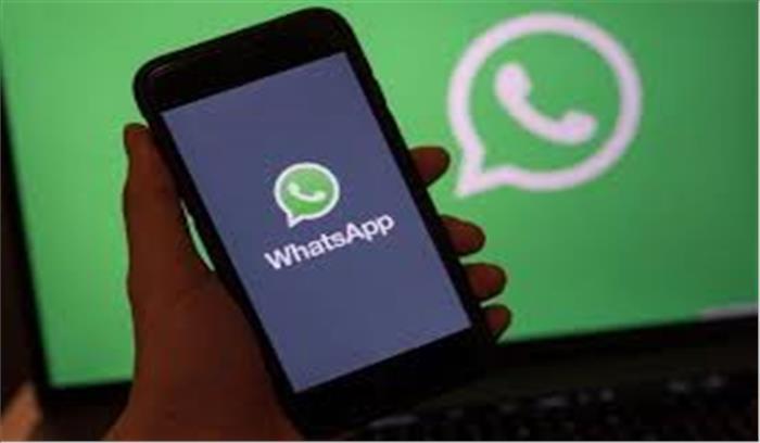 व्हाट्सऐप बंद कर सकता है भारत में कारोबार, सरकार पर लगाया भेदभाव करने का आरोप