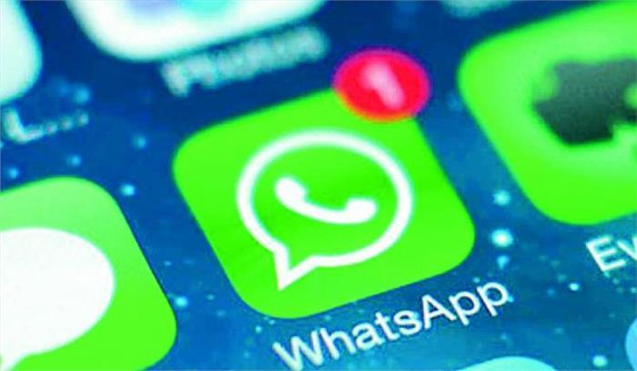 जानें व्हाट्सएप के इन शानदार फीचर के बारे में और बचाएं अपना डाटा