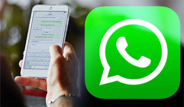 WhatsApp अब आपको शर्मसार होने से बचाएगा , इंस्टैंट मैसेजिंग एप लाया नया फीचर