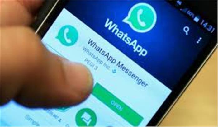 Whatsapp पर विज्ञापन को लेकर कंपनी का ऐलान , कहा- लोगों को सुखद अनुभव के लिए नहीं करेंगे कोई ऐसा काम