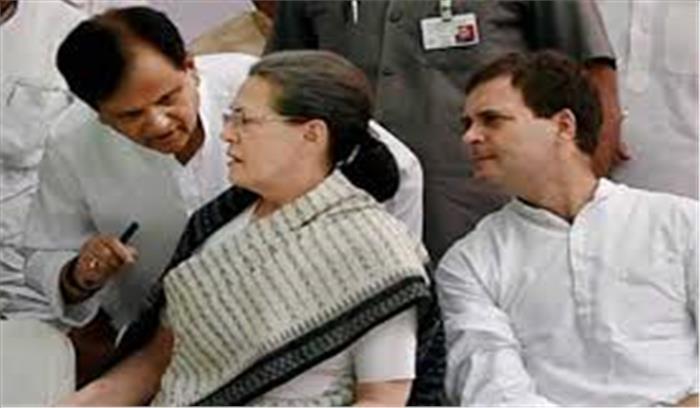 ये हैं वो शख्स , जिनसे पूछे बिना सोनिया गांधी नहीं लेती कोई फैसला ,