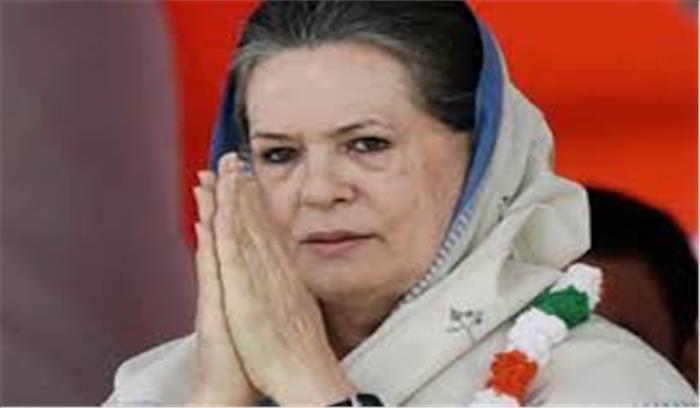 शिमला में कांग्रेस अध्यक्ष सोनिया गांधी की तबियत बिगड़ी, एयर एंबुलेंस से दिल्ली लाया गया