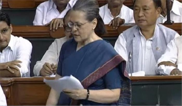 What did Soniya Gandhi say about Andhra Pradesh TDP MPs?