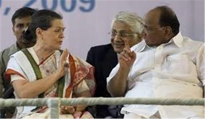 महाराष्ट्र LIVE - सोनिया गांधी ने पवार से छीनी