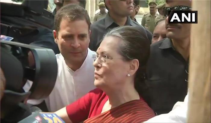 सोनिया बोलीं - भाजपा 2004 का ध्यान करे , राहुल बोले-PM मोदी मेरी चुनौती स्वीकार करें सब साफ हो जाएगा