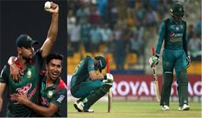 एशिया कप में बांग्लादेश ने किया बड़ा उलटफेर, पाक को दी 37 रनों से मात, अब फाइनल में भारत से भिड़ेगा