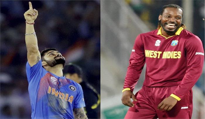 वेस्टइंडीज के खिलाफ टीम इंडिया की नई शुरुआत ,जीत की जिम्मेदारी कप्तान कोहली के कंधो पर ....
