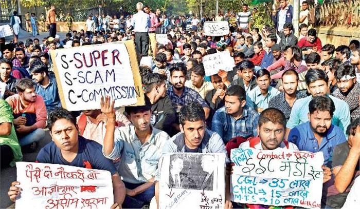 एसएससी विवाद में सुप्रीम कोर्ट में जनहित याचिका दायर, अदालत ने केन्द्र से मांगा जवाब