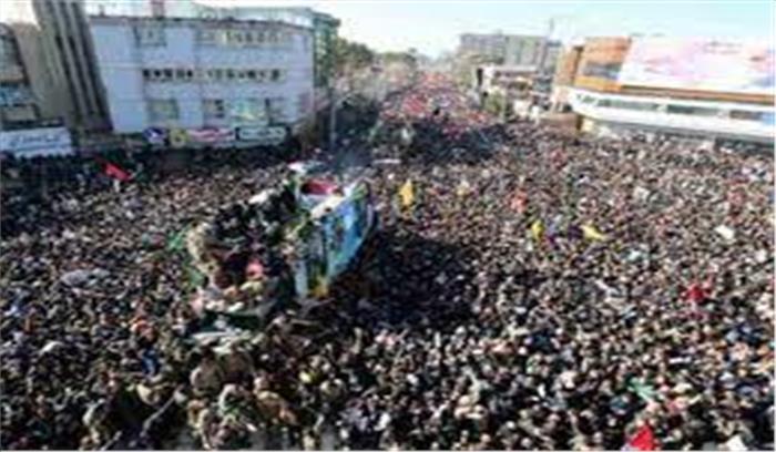ईरान - जनरल कासिम सुलेमानी के जनाजे में जुटे10 लाख लोग , एकाएक मची भगदड़ में 45 मरे, 100 से ज्यादा घायल