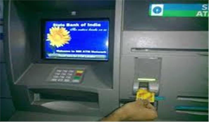 स्टेट बैंक ने अपने खाताधारकों को दिया एक झटका, अब एटीएम से 1 दिन में 20 हजार ही निकाल पाएंगे