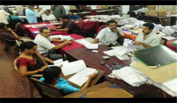 आज से तीन दिनों तक सरकारी कामकाज रहेंगे ठप, राज्य कर्मचारियों ने किया कार्य बहिष्कार का ऐलान