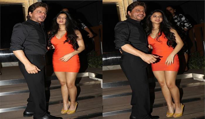सेलिब्रिटी चाइल्ड : शाहरुख खान की बेटी ने मां के रेस्टोरेंट की ओपनिंग पर पहनी 60 हजार रुपये की ड्रेस