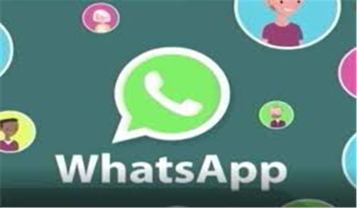 31 दिसंबर की रात आपके स्मार्टफोन में बंद हो सकता है WhatsApp , जानिए कारण और उसका समाधान
