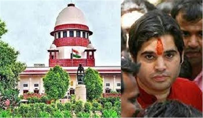 सुप्रीम कोर्ट ने लखीमपुर खीरी हिंसा पर स्वतः संज्ञान लिया , वरुण गांधी ने अपनी ही सरकार पर उठाए सवाल