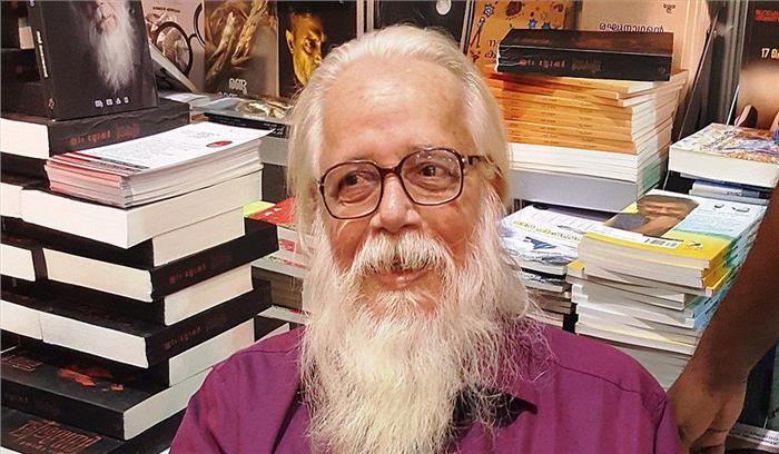 सुप्रीम कोर्ट ने जासूसी कांड में घिरे ISRO के पूर्व वैज्ञानिक नंबी नारायण को दी बड़ी राहत , मिलेगा 50 लाख मुआवजा