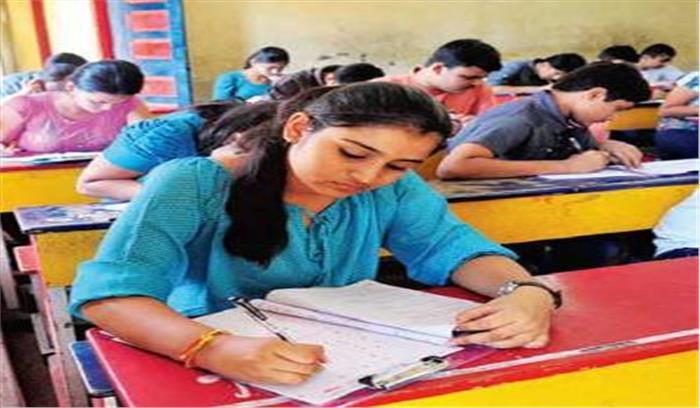 SC ने पलटा सीबीएसई का फैसला, कहा- 25 साल से ज्यादा उम्र वाले छात्र भी दे सकेंगे NEET की परीक्षा