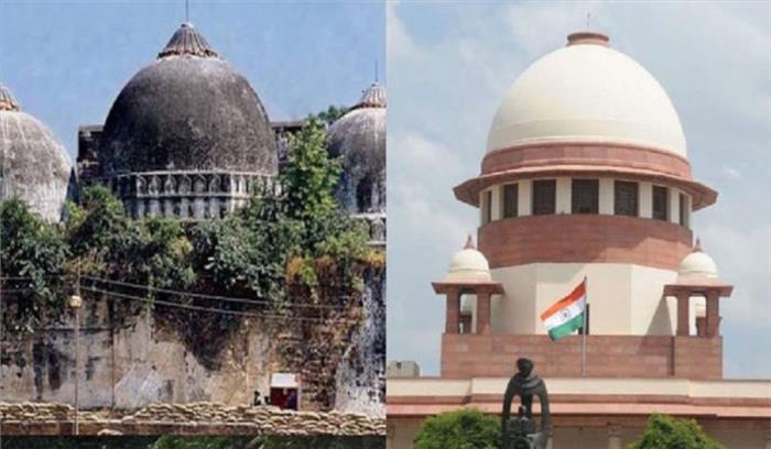 सुप्रीमकोर्ट LIVE : कोर्ट ने पूछा- बताएं कहां है राम का जन्मस्थान ? रामलला के वकील बोले - ठीक बाबरी मस्जिद की गुंबद के नीचे