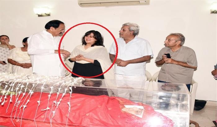 सुषमा स्वराज के पार्थिव शरीर के निकट खड़ीं इस युवती के बारे में जान लें , ये हैं उनकी बेटी बांसुरी स्वराज कौशल