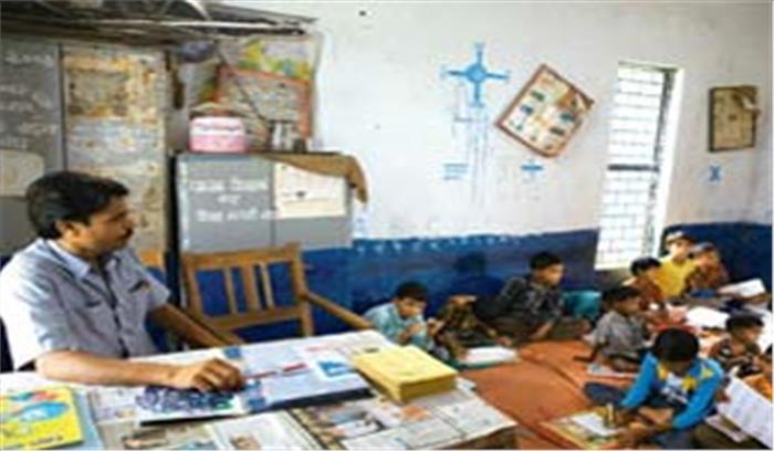 उत्तरप्रदेश में 4 हजार से ज्यादा प्राईमरी शिक्षकों पर गिरेगी गाज, किए जाएंगे बर्खास्त