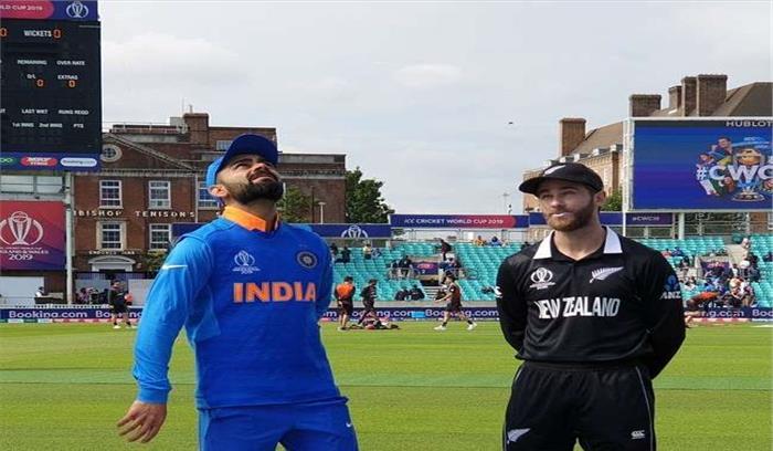 भारत - न्यूजीलैंड सेमीफाइनल मुकाबले पर बारिश का साया , मैच धुला तो भारत पहुंचेगा फाइनल में...जानें कैसे